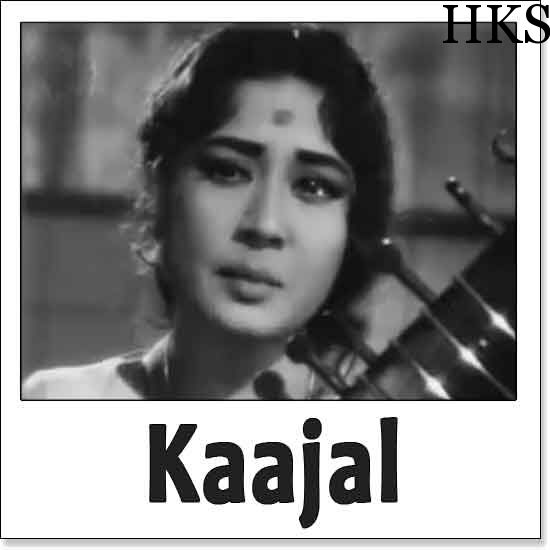 http://hindikaraokesongs.com/tora-mann-darpan-kehlaaye-kaajal.html   Name of Song - Tora Mann Darpan Kehlaaye Album/Movie Name - Kaajal Name Of Singer(s) - Asha Bhosle Released in Year - 1965 Music Director of Movie - Ravi Movie Cast - Meena Kumari, Raaj Kumar, Dharme...