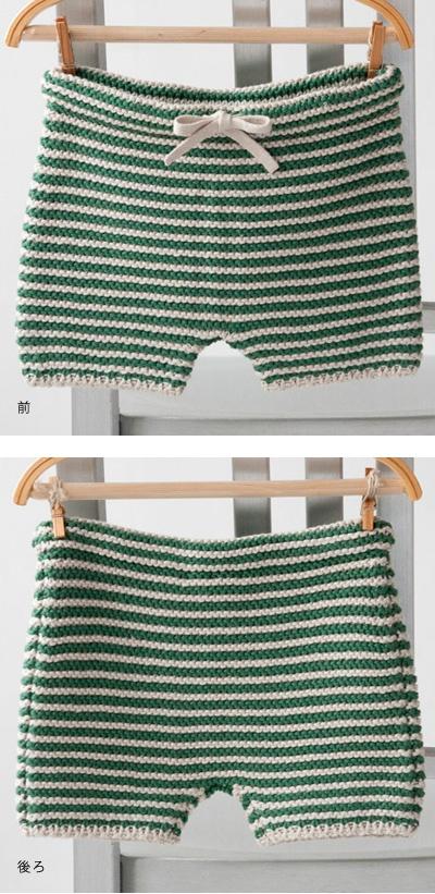 culotte en tricot bonton