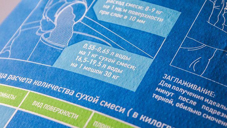 TheBestPackaging.ru – ВОЛМА – строительные материалы от TutkovBudkov