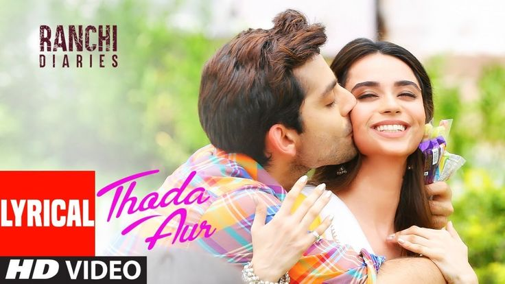 """""""Thoda Aur"""" Lyrical 