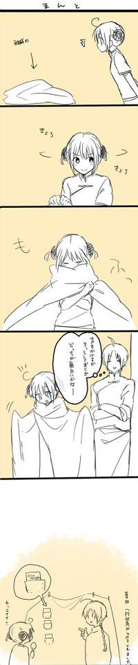 「夜兎兄妹まとめ」/「awa」の漫画 [pixiv]