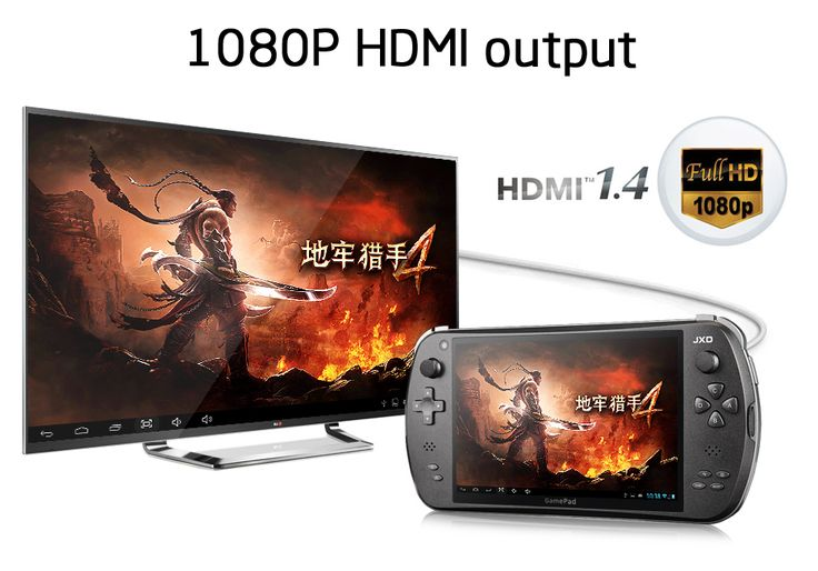 With a HDMI wire, your JXD S7800B can be served as: a game controller and a TV BOX. http://www.jxdofficial.com/jxd-s7800b-7-inch-quad-core-game-console.html