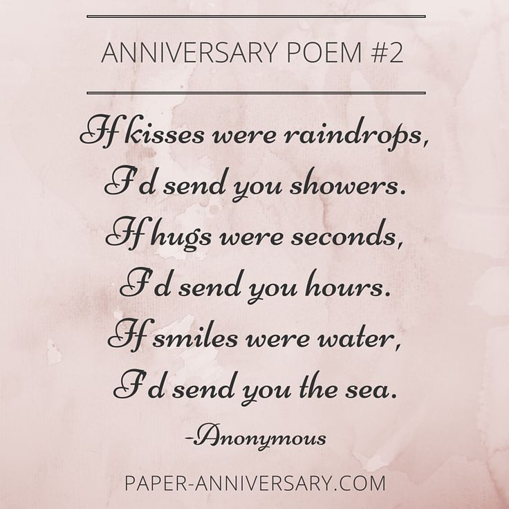 """""""if kisses were raindrops...."""" LOVE this anniversary poem! Click through for 13 more beautiful anniversary poems."""