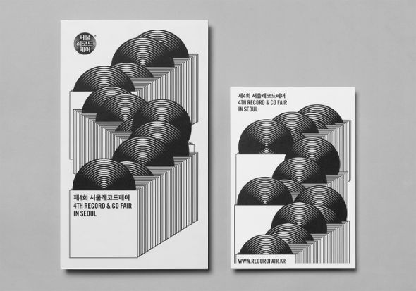 4th Record & CD Fair In Seoul / Jaemin Lee | AA13 – blog – Inspiration – Design – Architecture – Photographie – Art