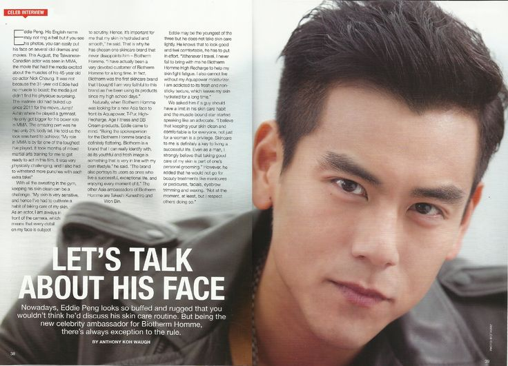Images For > Eddie Peng 2013