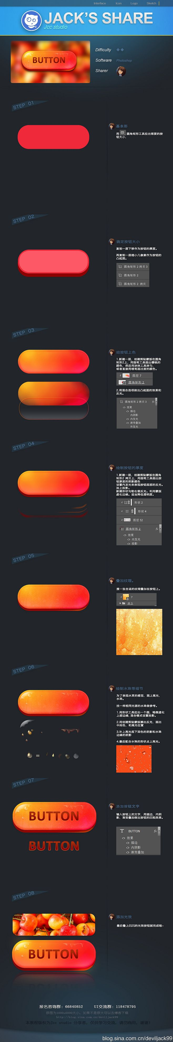 GameUI/icon/logo/GUI...