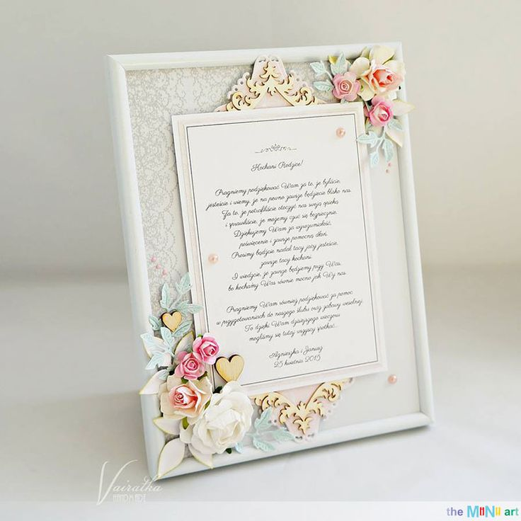 #theMiNiart #scrapbooking #wedding #frame Wedding Card from Elusive Dreams collection by the MiNi art.