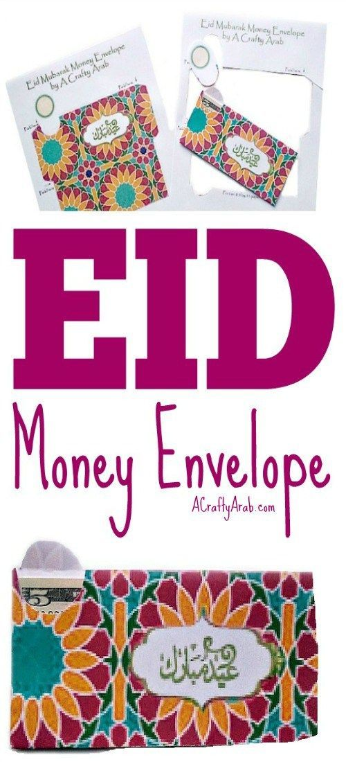 A Crafty Arab: Eid Mubarak Money Envelopes {Printable}. I spent the day today making these Eid Mubarak money envelopes to hand out to random homeless people in Seattle this weekend as our holy month of Ramadan comes to a close.  I do this with my kids as
