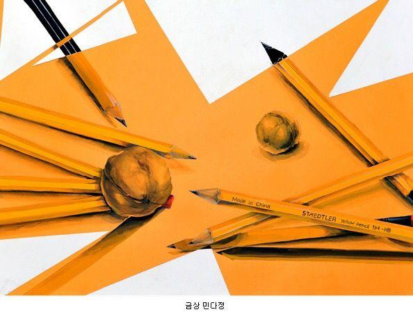 2013 건국대 실기대회 수상작 금상(3부)