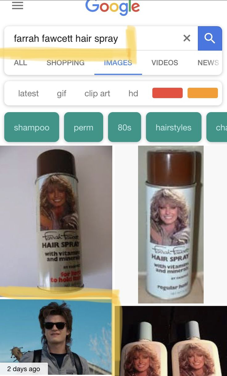 and she had Farrah Fawcett hair (yes this is a song lyric, and yes 'she' in this case refers to Steve)