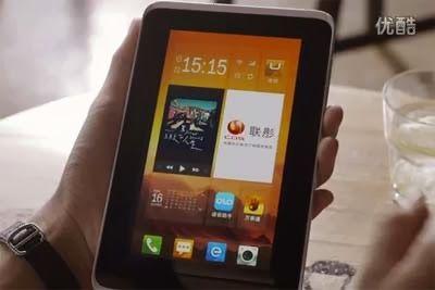 Teknologi Informasi Selular: Berbagai Permasalahan Pada OS Smartphone