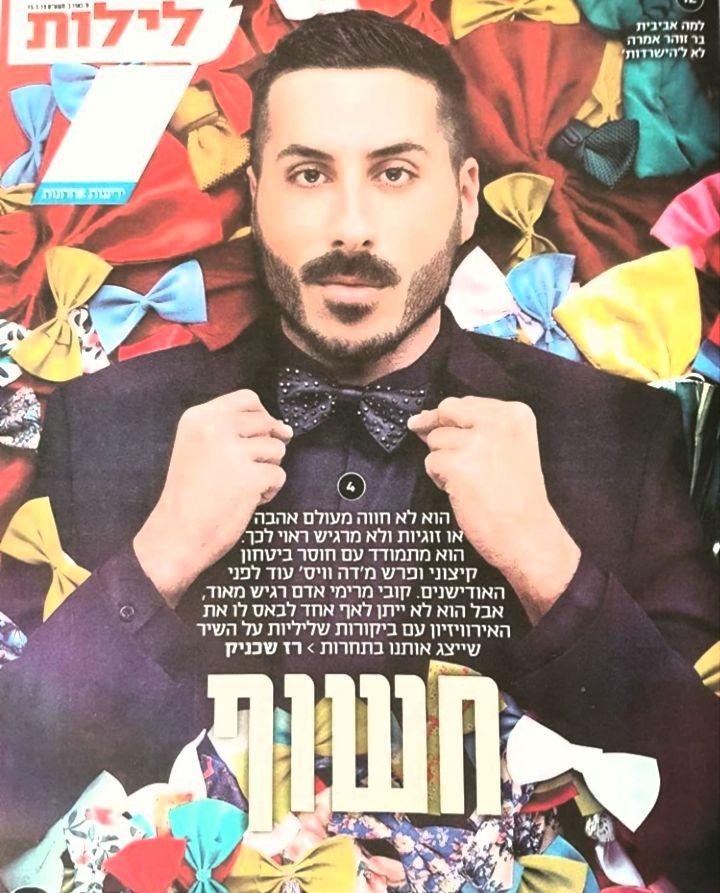 Kobi Marimi Eurovision Song Contest Freddie Mercury Singer