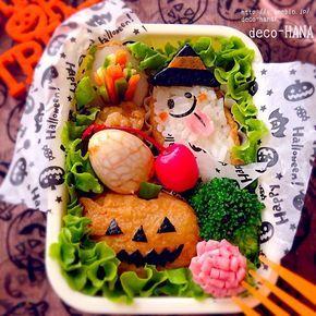 蜘蛛の巣風うずらのたまごのゆで卵と、ハロウィンおばけとかぼちゃのデコ稲荷の作り方を載せました♫ 簡単シンプルなデコ稲荷なので、パーティーなどの量産向きかと思います。 ★ おばけとかぼちゃのデコ稲荷寿司 ★ 唐揚げ ★ オイスターソース味の蜘蛛の巣風うずらのたまご ★ブロッコリー ★ ちくわの野菜の千切りサラダ ★ 花ハム ★ さくらんぼ