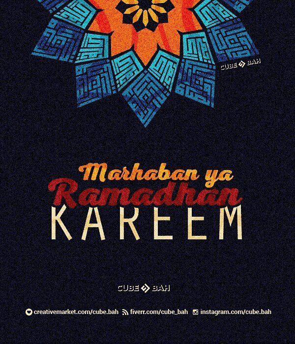Assalamu'alaikum warahmatullah... Ramadhan tiba! Marhaban ya Ramadhan... Marhaban ya Ramadhan...  Selamat menyambut Bulan Ramadhan ikhwah fillah  Bulan penuh berkah dan ampunan... Semoga Ramadhan kali ini ibadah kita lebih maksimal. Mampu menjaga hati menjaga mata. Menahan diri menahan lidah... Aamiin   #marhabanyaramadhan #ramadan #kufi #portfolio #cubebah #cube_bah #foks #foksindonesia #indonesia #creative #artwork #ramadhankareem #ramadhan2016 #kufiart #dakwahislamic #marhaban…