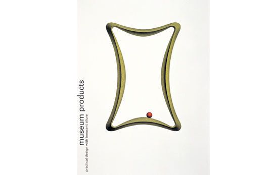 日本平面设计大师原研哉设计系列[三]