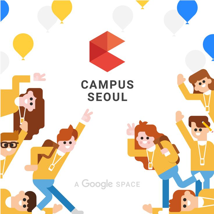 Google Campus Seoul – opendoor Google illustration