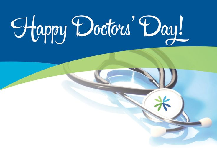 Radiance Cosmedic Center Wishes Happy Doctor's Day to all the Doctors who work relentlessly to ensure good health for all!! #DoctorsDay #Doctors #Surgeons #Health #RadianceCosmedicCentre