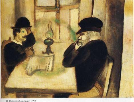Marc Chagall, The Smolensk Newspaper, 1914 on ArtStack #marc-chagall #art