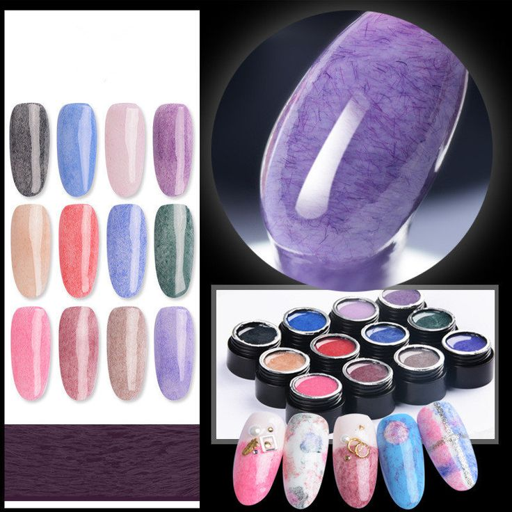 12 Colors Fur Style UV Gel Polish Soak Off Velvet Nail Art 8ML