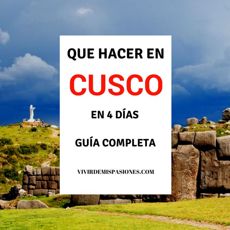 Guía completa de todo lo que puedes hacer en cusco... #viajes #viajesporelmundo #peru #cusco #porelmundo #vivirparavolar #viajarporelmundo