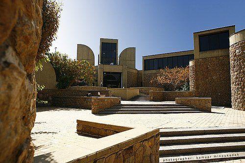 Teheran Museo arte contemporaneo