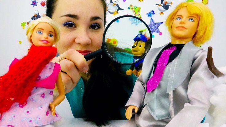 Видео про игрушки: Барби и игрушки Щенячий Патруль. #Барби потеряла лыжи...