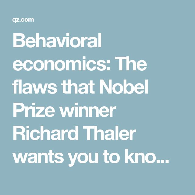 Opt out and tendency to stick with the status quo....Behavioral economics: The f...