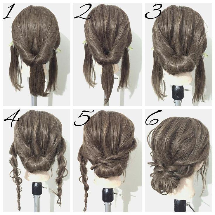 17 meilleures idées de cheveux Updo pour cheveux mi-longs