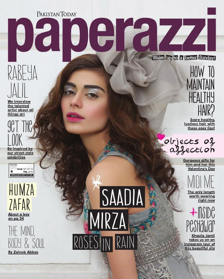 Pakistan Today Paperazzi issue S 127 Feb 7th 2016 by Pakistan Today - issuu