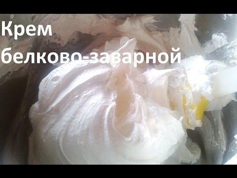 [КАК УКРАСИТЬ ТОРТ] ♥ Украшение торта кремом ♥ Украшения боков торта кремом - YouTube