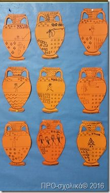 ancient greek pottery -vases