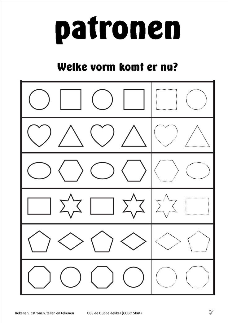Original likewise Trace The Line Worksheets Workpage For Pre School Children further Learning To Write Letter K besides A E D D Dc A F Free Kindergarten Worksheets Printable Preschool Worksheets besides . on worksheets for 4 year olds