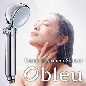 肌と髪を輝かせる美容水シャワーヘッド「オーブル」|美容器・美容グッズの日記