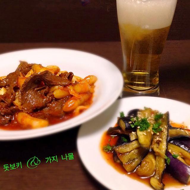 韓国料理の勉強もしています。 今夜は韓国の定番料理 宮中(クンジュン)風トッポッキ モランボンのセットを利用しました。 韓国の餅を使った料理です。 うまうま美味過ぎてパクパク食べた。  茄子のナムルは 韓国家庭料理の先生 キム・ヨンジョンさんのレシピを参考 にしました。 キムチ鍋の素を使って うまうま美味い\(^o^)/ 2015年は パン作りと中国、韓国料理も勉強 して行きます。 よろしくお願いします - 60件のもぐもぐ - 떡볶이 & 가지 나물  トッポッキ&茄子のナムル by urasimataro16
