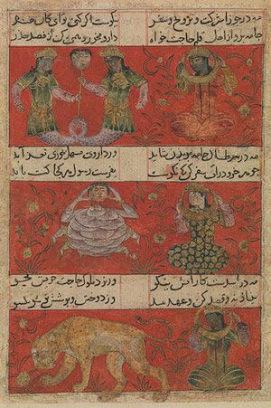 Mu'is al ahrar fi daqa'iq al ashcar (The Free Man's Companion to the Subtleties of Poems) of Jajarmi, Ilkhanid period (1206–1353), a.h. 741/A.D. 1340–41 Iran, Isfahan Ink, opaque watercolor, and gold on paper page: 7 1/2 x 5 in. (19.1 x 12.7 cm) Rogers Fund, 1919 (19.68.1)