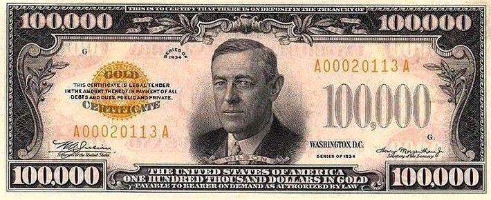 100,000 Dollar Bill