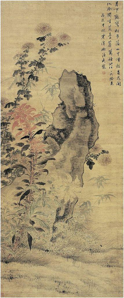 Chrysanthemum Painting   Chinese Art Gallery   China Online Museum