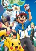 Watch Pokemon season 10 online
