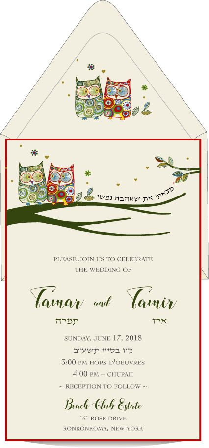 Love Owls Jewish Wedding Invitation Contemporary With Cute Owl Couple Birds Sitting