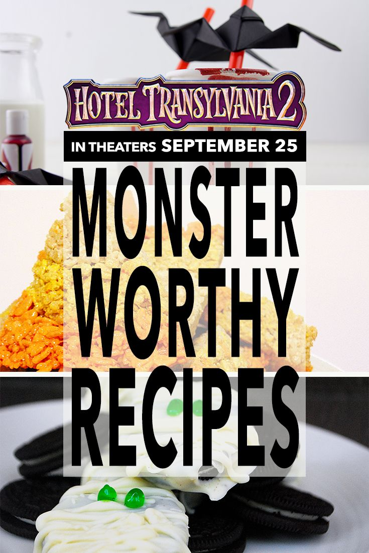 """As a mom, Pinterest has been a constant source of recipe inspiration for me. Check out my """"Monster Appetite"""" board for recipes my family loves! Also, don't forget to catch up on my latest adventures with the gang - Hotel Transylvania 2 - in theaters September 25, 2015"""