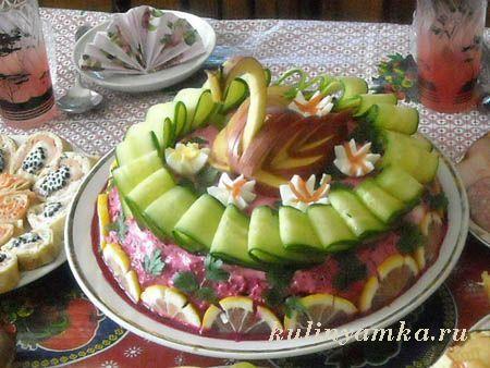 Салат это украшение стола