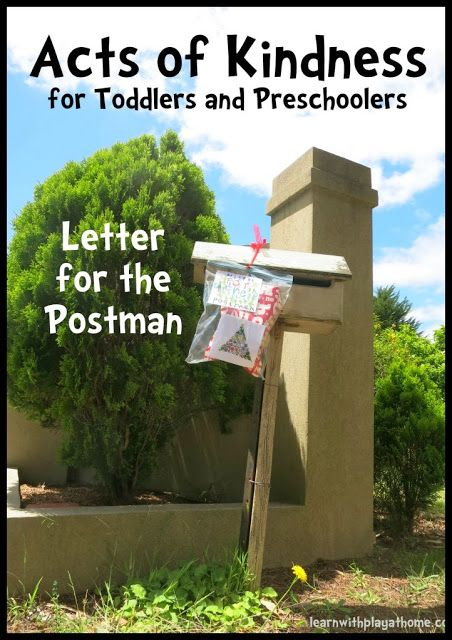 A Letter for the Postman. Acts of Kindness for Toddlers and Preschoolers. (from Learn with Play at Home)