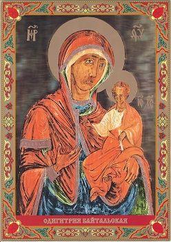 "La biserica Sf. Mc. Haralambie din Constanta (Tomis Nord), a fost adusa spre inchinarea credinciosilor icoana facatoare de minuni ""Odighitria"" de la Manastirea Baytali din Ucraina. Icoana va ramane la biserica pana miercuri, 11 februarie."