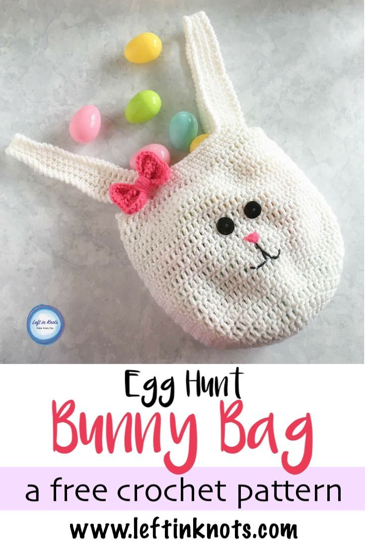 A free crochet pattern perfect for Easter egg hunts! This bunny bag can be made for boys and girls with a bowtie or hair bow. It could also be used as a cute substitution for an Easter basket.