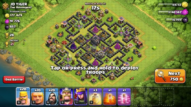#clashofclans #supercell #COC #GEMS #freegems #TH8 #TH9 #warbase
