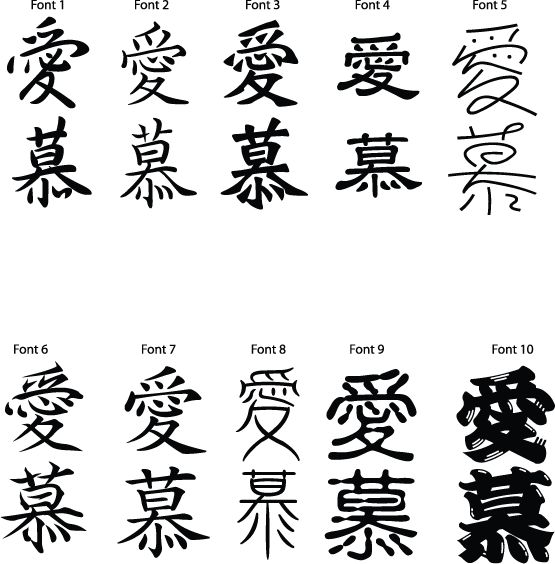 95 best images about kanji on pinterest aunt love