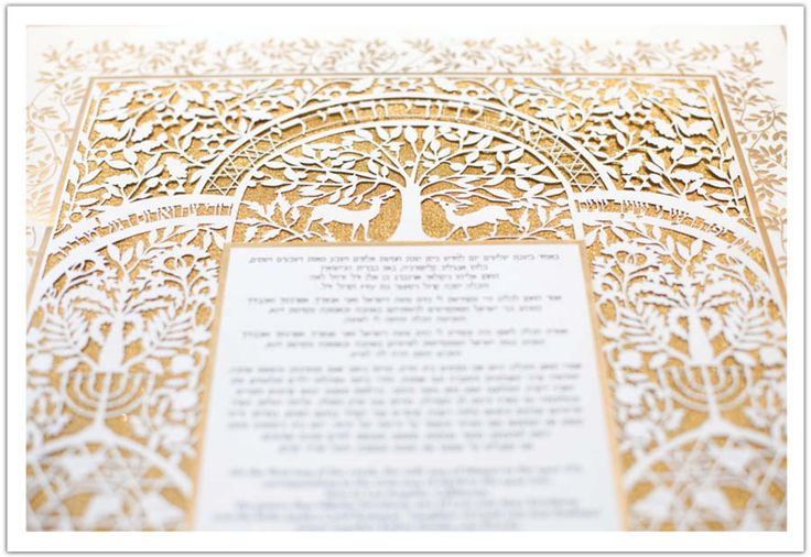 43 best persian wedding theme images on pinterest wedding intricate laser cut ketubah jewish ceremony old hollywood inspired persian wedding at the bel filmwisefo