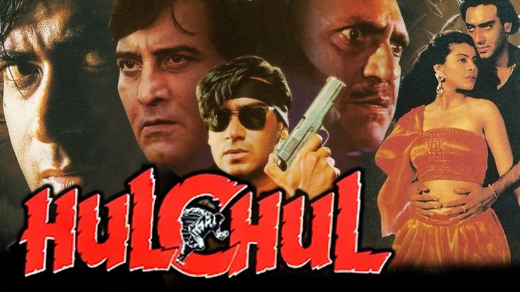 Free Hulchul (1995) Full Hindi Movie | Ajay Devgan, Kajol, Vinod Khanna, Ronit Roy, Kader Khan Watch Online watch on  https://free123movies.net/free-hulchul-1995-full-hindi-movie-ajay-devgan-kajol-vinod-khanna-ronit-roy-kader-khan-watch-online/