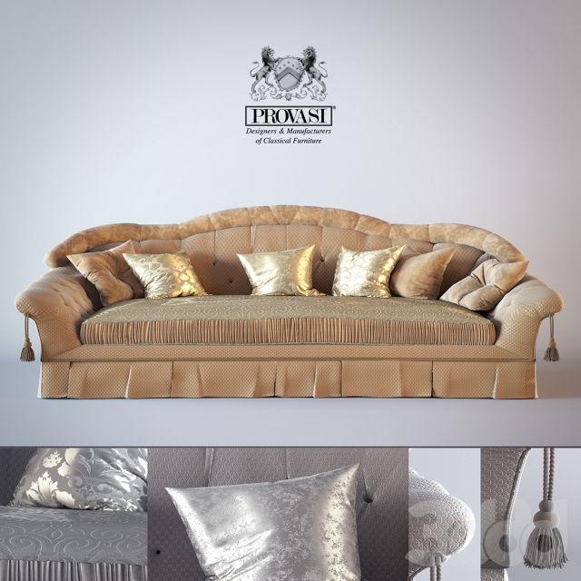 диван Savoy Provasi PR1101