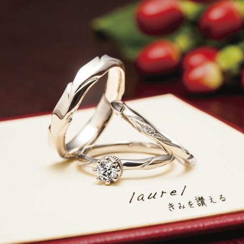 ゆびわ言葉 きみを讃える laurel ~ローレル~  編み繋がれた「月桂樹」をイメージ。互いを讃え合う心をいつまでも大切に…と願いを込めて。